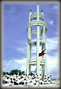 Ground-level photo of the Friendship Tower in Bagac, Bataan.