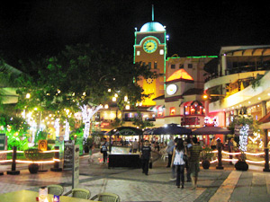 Photo of the Citywalk Central Plaza in Eastwood City.
