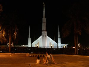 Night facade of the LDS Manila Philippines Temple