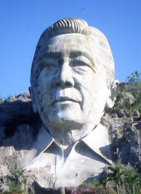 Photo of the Marcos bust before it was blasted