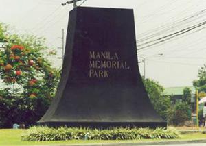 Entrance marker of Manila Memorial Park