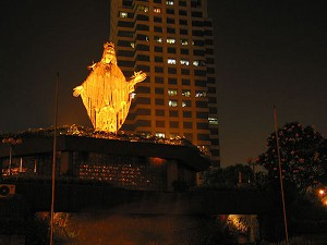 The Edsa Shrine at night